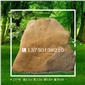 277号山东大型黄蜡石陕西刻字石西安大型景观石 奠基石