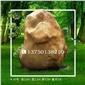 41号│海南景观石 广西黄蜡石 文化石 黄腊石 刻字