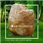 63号│黄蜡石景观石门牌石文化石企业校园景区观赏石、村牌园林