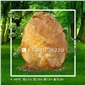 146号│广东大型黄蜡石 英德刻字石 刻字石 黄腊石
