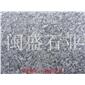 中国最好的灰色花岗岩河南闽盛厂家销售