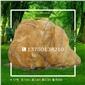 大型黄蜡石品质好 景盛奇石石场 企业单位门牌石物流快速安全