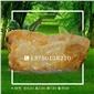 天然石 贵州黄蜡石 广东厂家直销价格优惠 奇石提供刻字服务