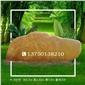 湖南黄腊石价格 河南景观石批发 英德黄蜡石 刻字石价格 石场直销