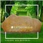 广东大型黄蜡石品质好景盛奇石石场企业单位门牌石物流快速安全