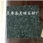 河北森林綠石材  廠家直銷森林綠毛板 規格板 特價優惠