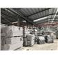 珍珠灰石材批發毛光板承接工程訂單