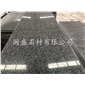珍珠灰石材工程訂單地鋪石干掛石批發小鐵灰毛板