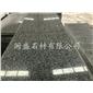 河南灰麻石材小鐵灰毛光板工程板