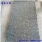 小鐵灰石材河南珍珠灰G781芝麻灰毛光板