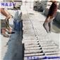 梨花白石材防水处理