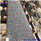 珍珠灰石材/小铁灰石材