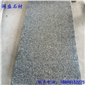 南阳小铁灰石材特价产品