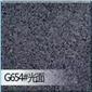 芝麻黑光面g654