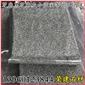 g654芝麻黑石材游泳池盖板、福建芝麻黑g654花岗岩、长泰芝麻黑g654细花