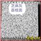 福建芝麻灰石材g655石材�L泰芝麻灰花���rg655花���r工程板