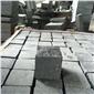 福鼎黑G684自然面小方块