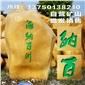 园林黄腊石产地、广东黄蜡石厂家、大型黄腊石批发、招牌黄蜡石