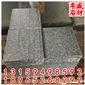G688漳浦 灰盲道石