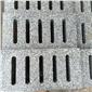 芝麻灰水溝蓋板