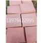 江西红砂岩成�品生产