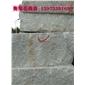 湖南花岗岩矿山-衡阳石材荒料-石材矿山开采