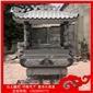 石雕香炉 654芝麻黑香炉