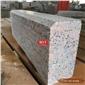 桂林红路沿石 桂林红路缘石 路平石 路侧石