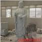 地藏王菩萨石雕像,石雕地藏王菩萨,地藏王菩萨