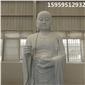 地藏王菩萨石雕,石雕地藏王菩萨,地藏王菩萨