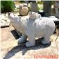 花崗巖北極熊雕刻,石雕動物