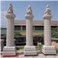 花崗巖石雕柱子、石雕