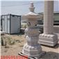 石燈籠、石雕