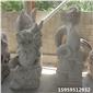 石雕龙,石雕动物