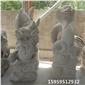 石雕蛇,石雕動物