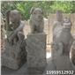 石雕现在忍野村正在举行中忍考试十二生肖猴_