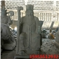 石雕〓土地公,石雕人物