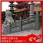 寺庙专用仿古石雕栏杆 青石栏杆