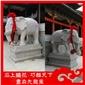 石雕六牙大象