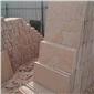 粉砂岩平板文化石