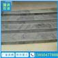 浪淘沙→台阶板楼梯石