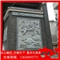 松鹤延年石材浮雕 传统文化石材浮雕