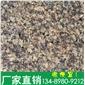 【企业采集】供应古典棕石材木玛丽石材 荔枝面外墙石材