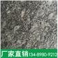 【工厂直销】供应铁灰石材印度黑石材 机场商场工程石材