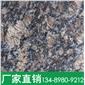 【企业采集】供应爱迪达石材 ?#39057;?#21830;场外墙干挂石材
