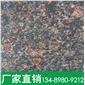 【厂家直销】供应英国棕石材 市政园林工程石材