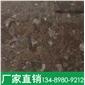 安哥拉棕花岗岩,安哥拉棕石材,安哥拉石材批发