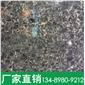 【矿山直销】供应大啡珠石材荔枝面外墙工程单石材