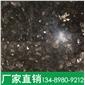 【厂家直销】供应绿星石材 市政园林工程石材