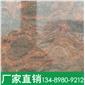 幻彩紅石材,進口幻彩紅石材廠家批發